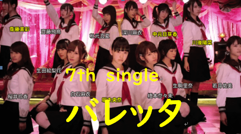 枚 25 シングル 目 46 乃木坂